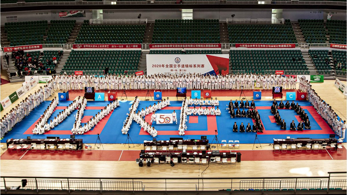 WKF's golden anniversary marked at Chinese National Karate Championships