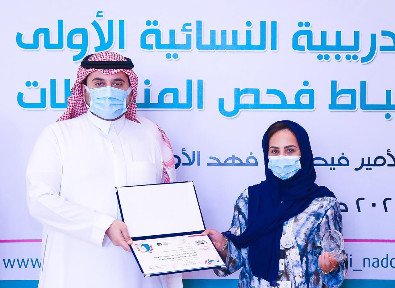 Saudi Arabian Olympic Committee honours country's first female doping control officers