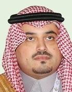 Prince Fahd bin Jalawi bin Abdul Aziz has been appointed to a key role at Riyadh 2030 ©SAOC