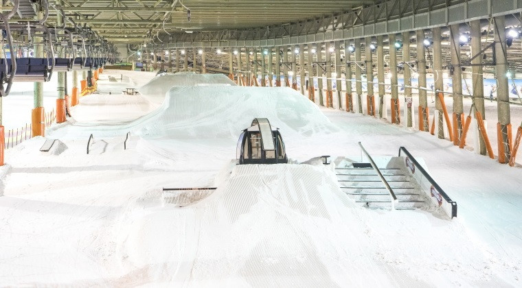SnowWorld Landgraaf was used by FIS for the five-day development camp ©SnowWorld Landgraaf