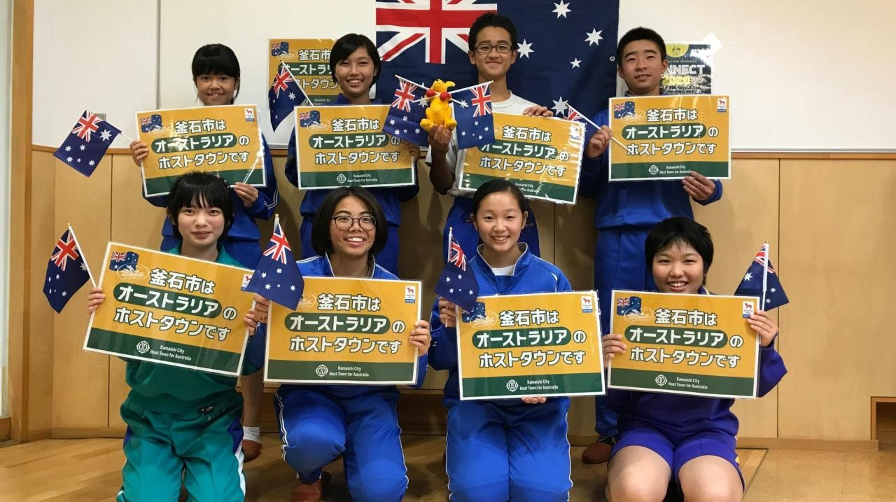 Students from a school in Japan got involved in the Australian Olympic Connect programme ©AOC