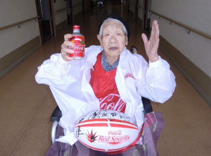 Kane Tanaka, the world's oldest living citizen, is set to carry the Olympic Torch as part of the Torch Relay in May 2021 ©Coca-Cola Bottlers Japan