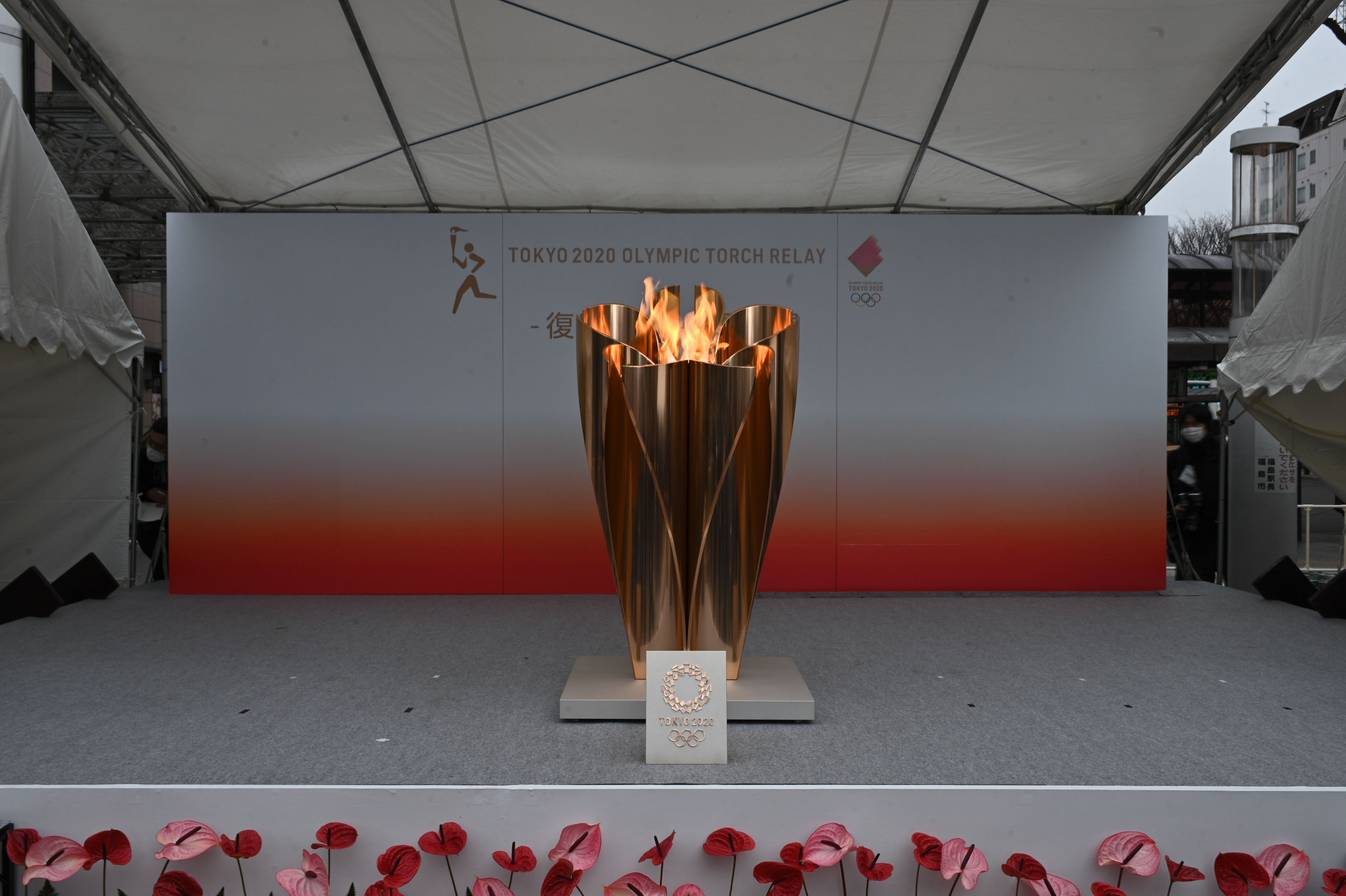 The Olympic Flame is set to begin a journey across Japan in a safety lantern this weekend ©Getty Images