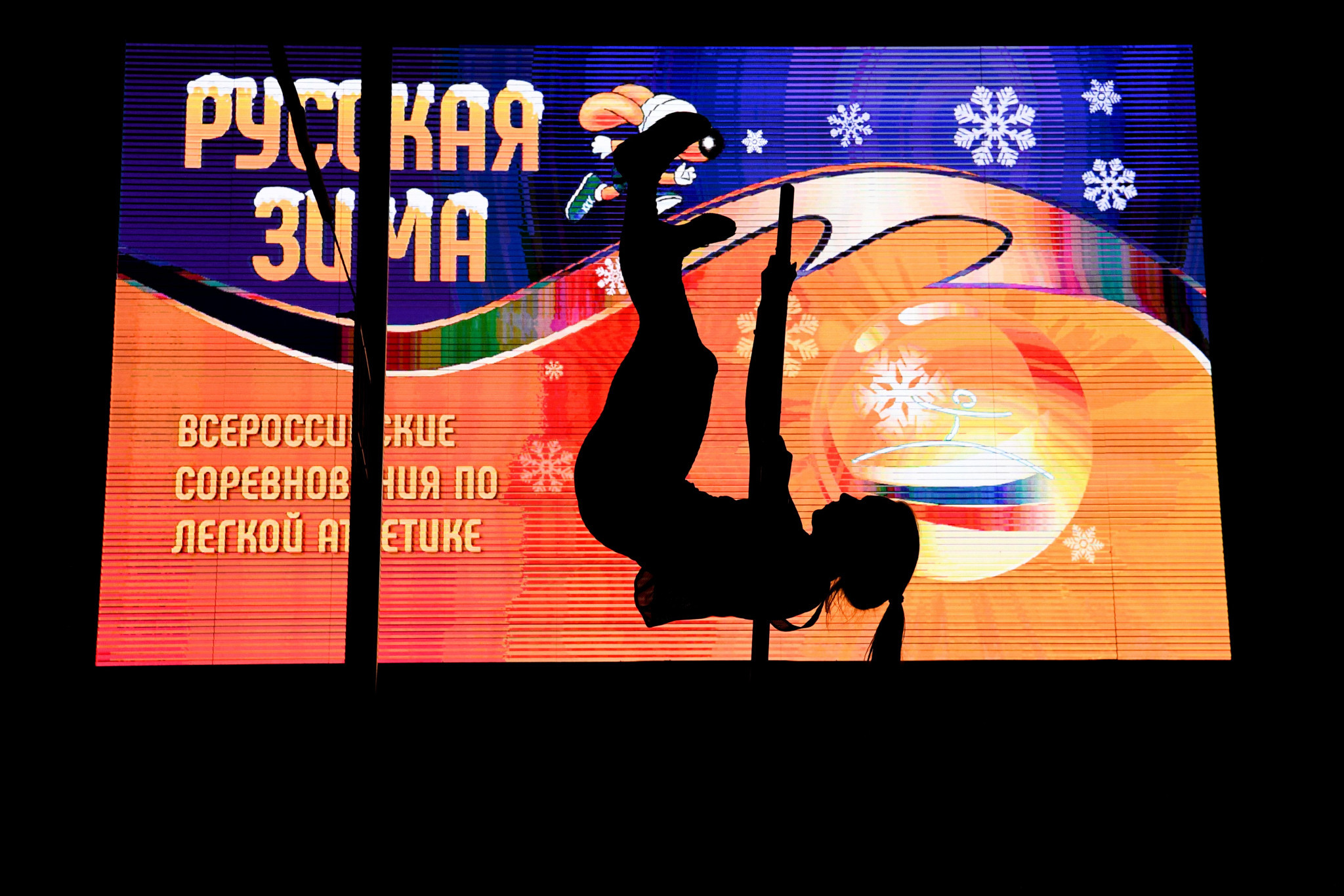 At least four individuals have been put forward for the Russian Athletics Federation Presidency ©Getty Images