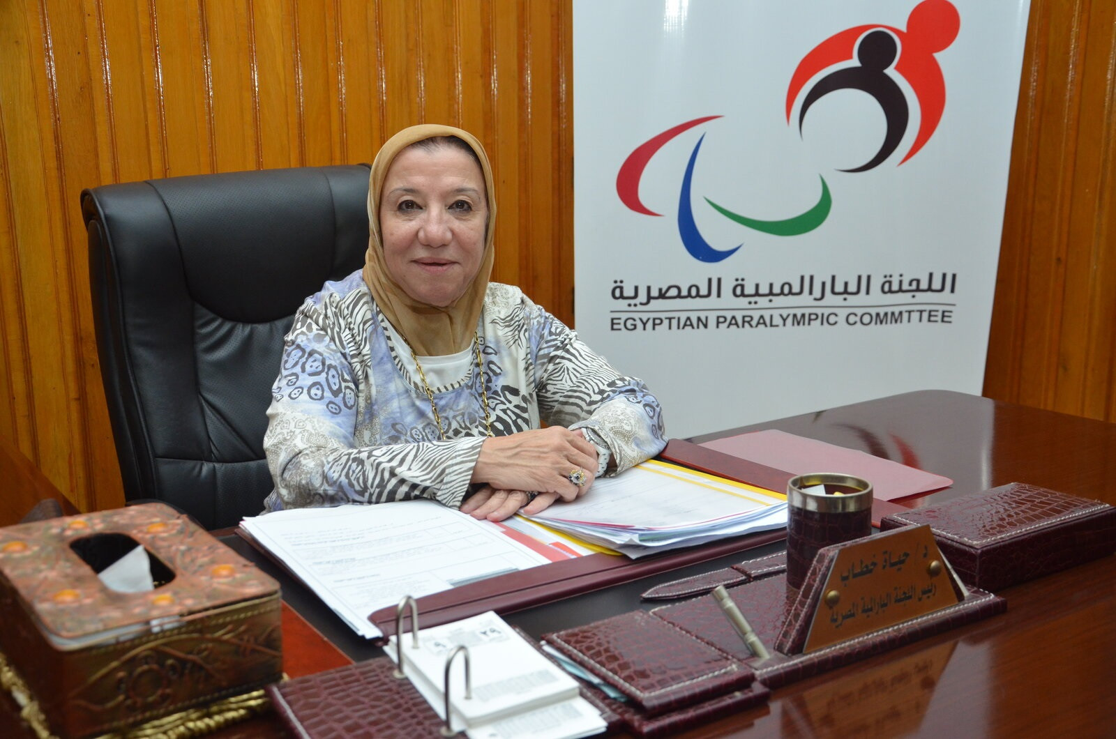 ParaVolley Africa President Khattab named to Egypt's Senate