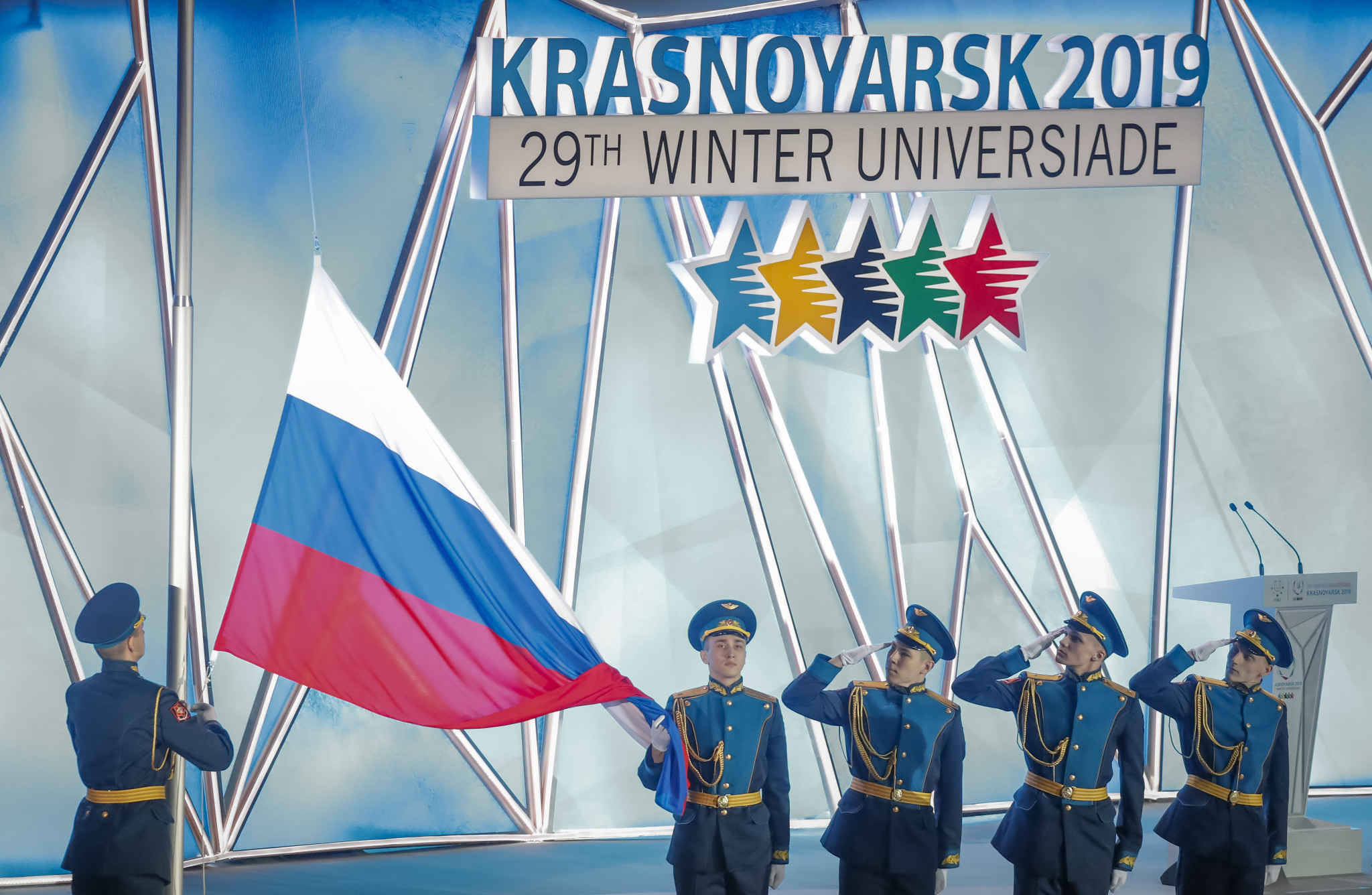 Krasnoyarsk 2019 was the 29th Winter Universiade ©Getty Images