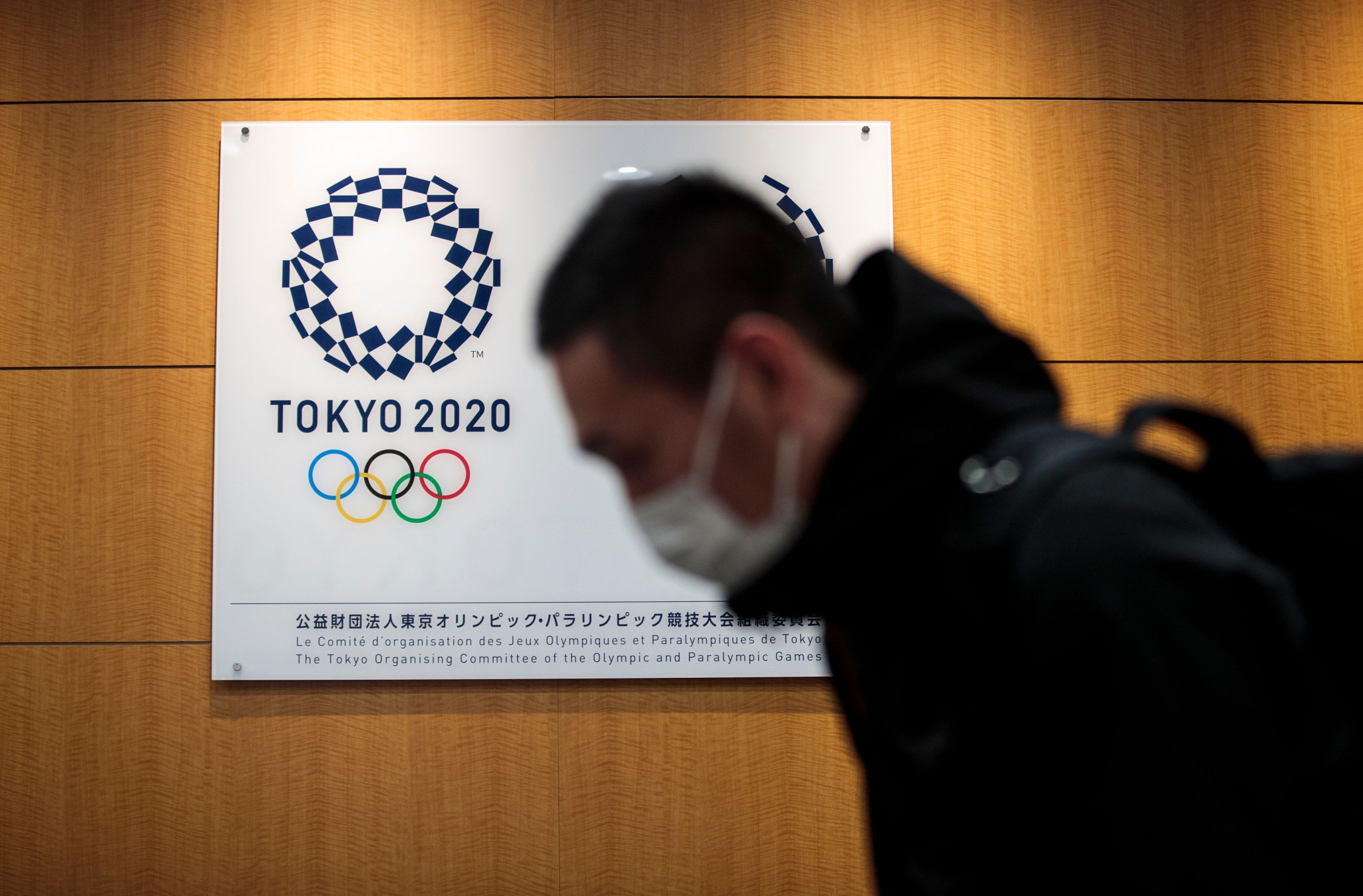 "Tokyo 2020 express ""relief"" at news of COVID-19 vaccine but claim it is not essential for Games"