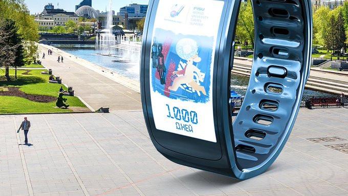 Yekaterinburg 2023 set to unveil countdown clock to mark 1,000 days to go