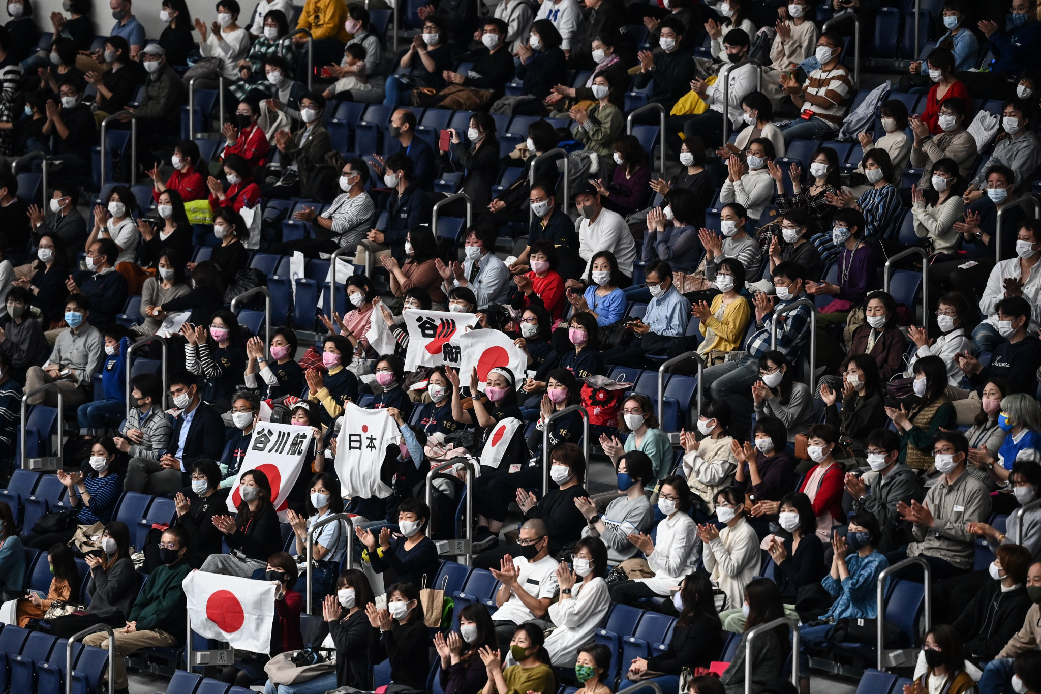 Fans were allowed into the Yoyogi National Gymnasium to watch the recent Friendship and Solidarity competition ©Getty Images