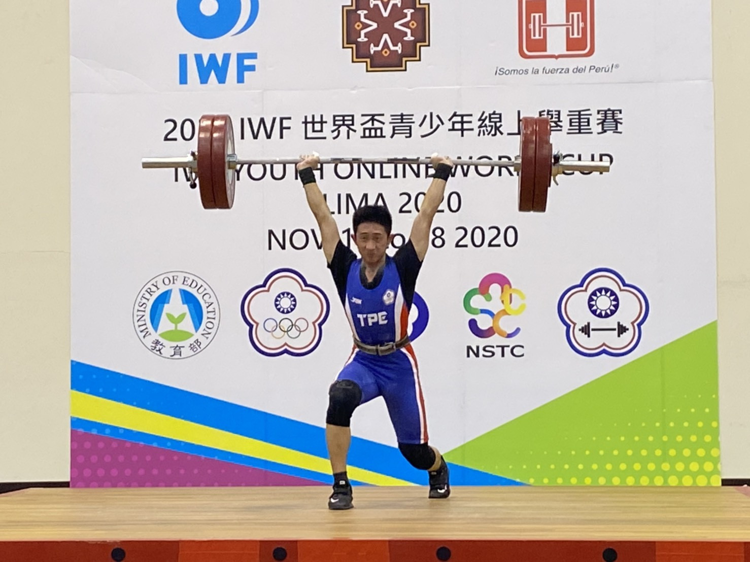 Fan Shun Yang was Chinese Taipei's only Group A lifter in action today, finishing in a respectable fifth overall ©Chinese Taipei Weightlifting