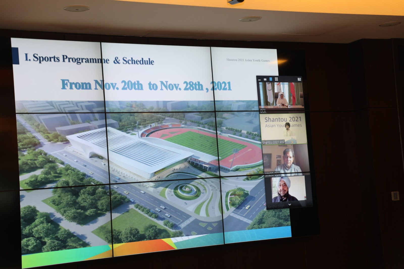 A Coordination Committee meeting was held for Shantou 2021 ©OCA