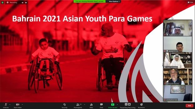 The APC also received updates for the Bahrain 2021 Asian Youth Para Games ©APC