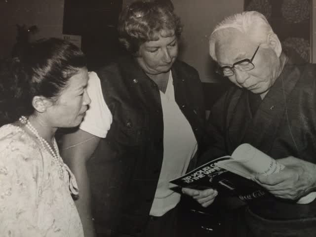 Rusty and IJF President Matsumae Shigeyoshi in 1980 © IJF