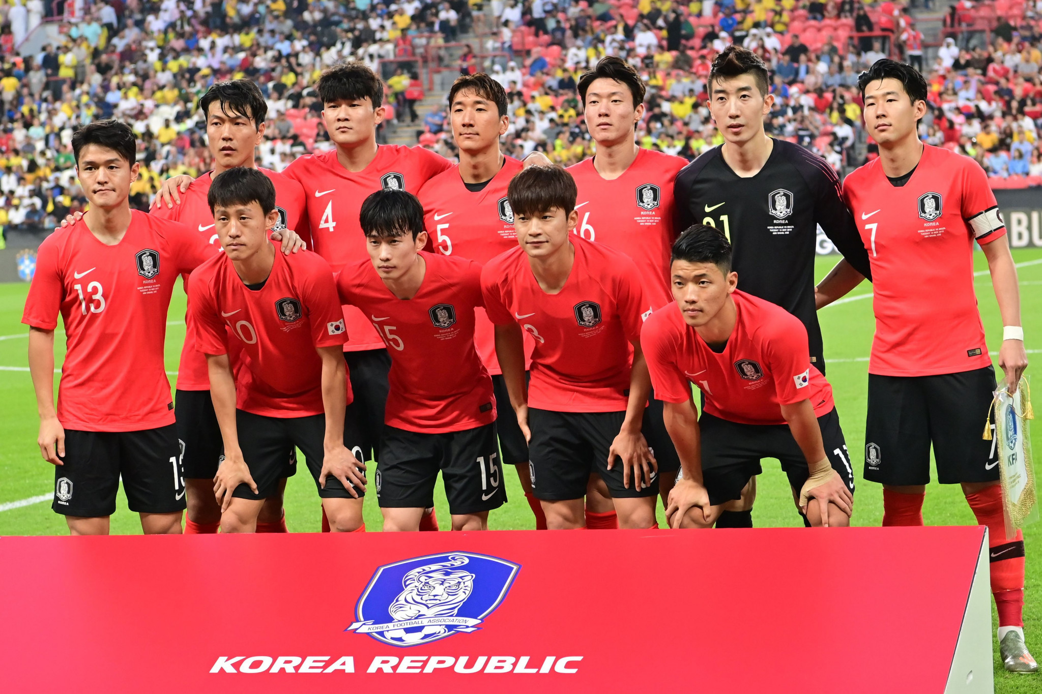 South Korea's men's football team were hit by an outbreak of coronavirus during their stay in Austria ©Getty Images