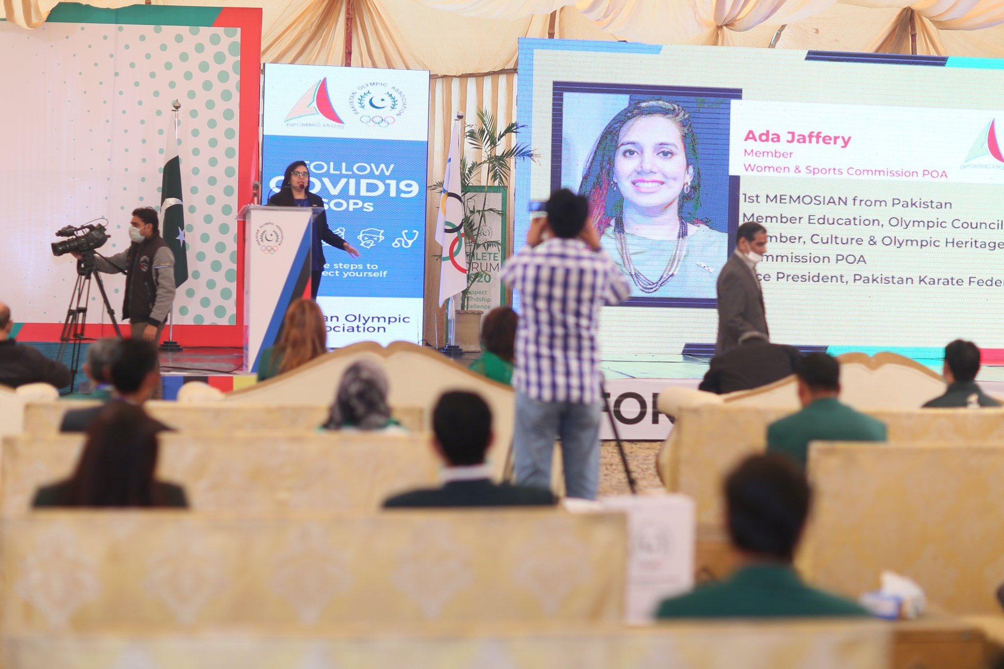 The Pakistan Olympic Association Athletes' Commission staged a first-ever National Athletes Forum in Lahore ©POA