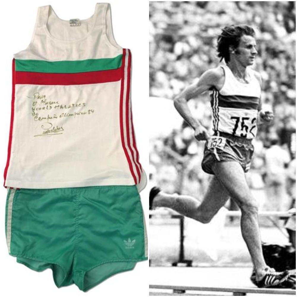 Carlos Lopes has gifted to World Athletics Heritage the vest he wore when he won the Olympic silver medal in the 10,000m at Montreal 1976 ©World Athletics and Getty Images