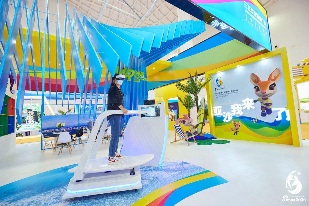 Sanya 2020 had a stand at the Hainan World Leisure Tourism Expo ©Sanya 2020