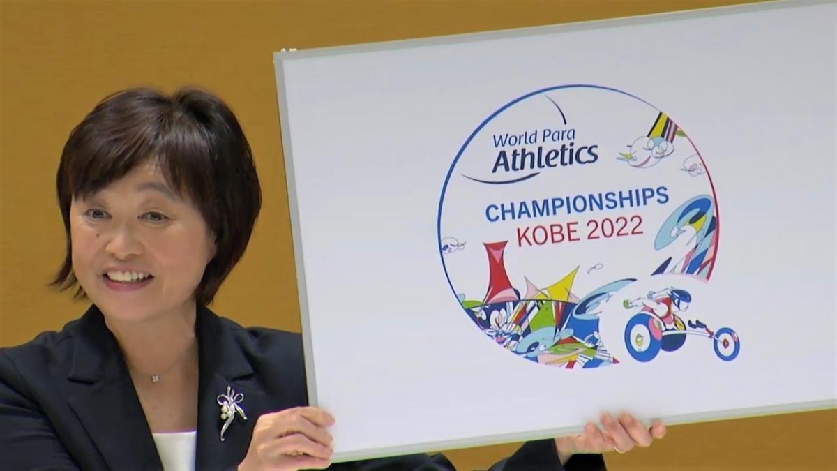 Kobe 2022 World Para Athletics Championships reveal logo