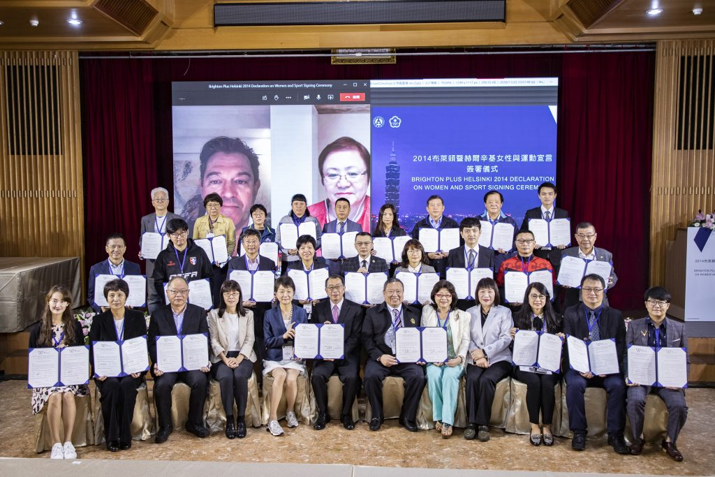 A total of 28 sports organisations signed the declaration ©Chinese Taipei Olympic Committee