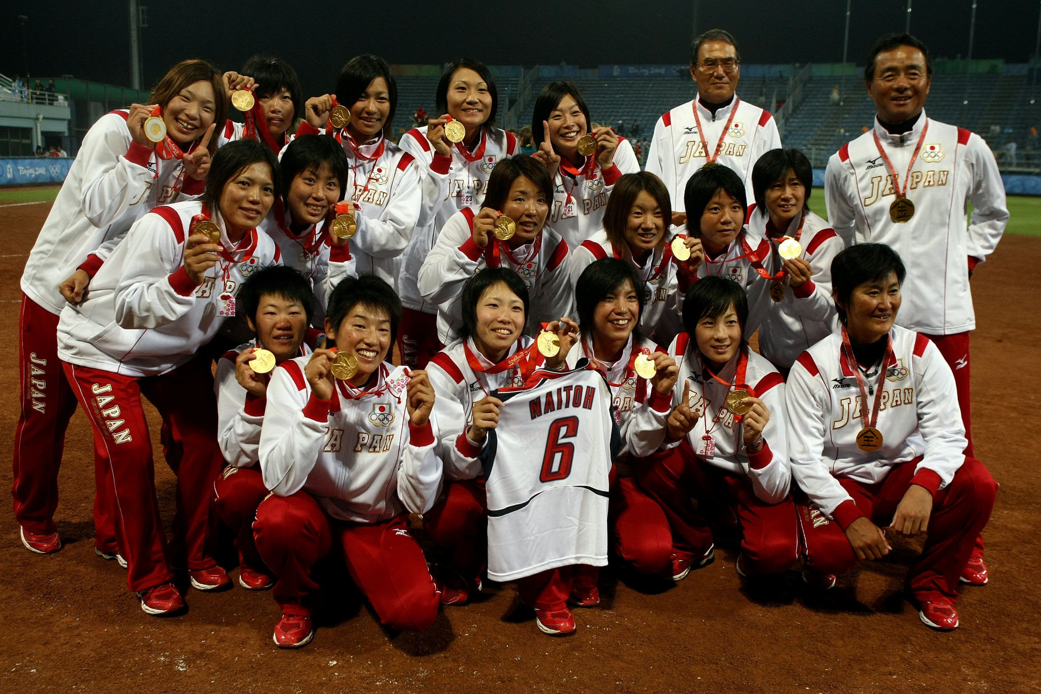 Japan earned Olympic gold in softball at Beijing 2008, the last time the sport featured at the Games ©Getty Images
