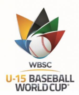 WBSC Under 15 logo