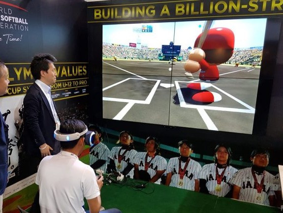 The WBSC has recently approved esports as a discipline of baseball and softball ©WBSC