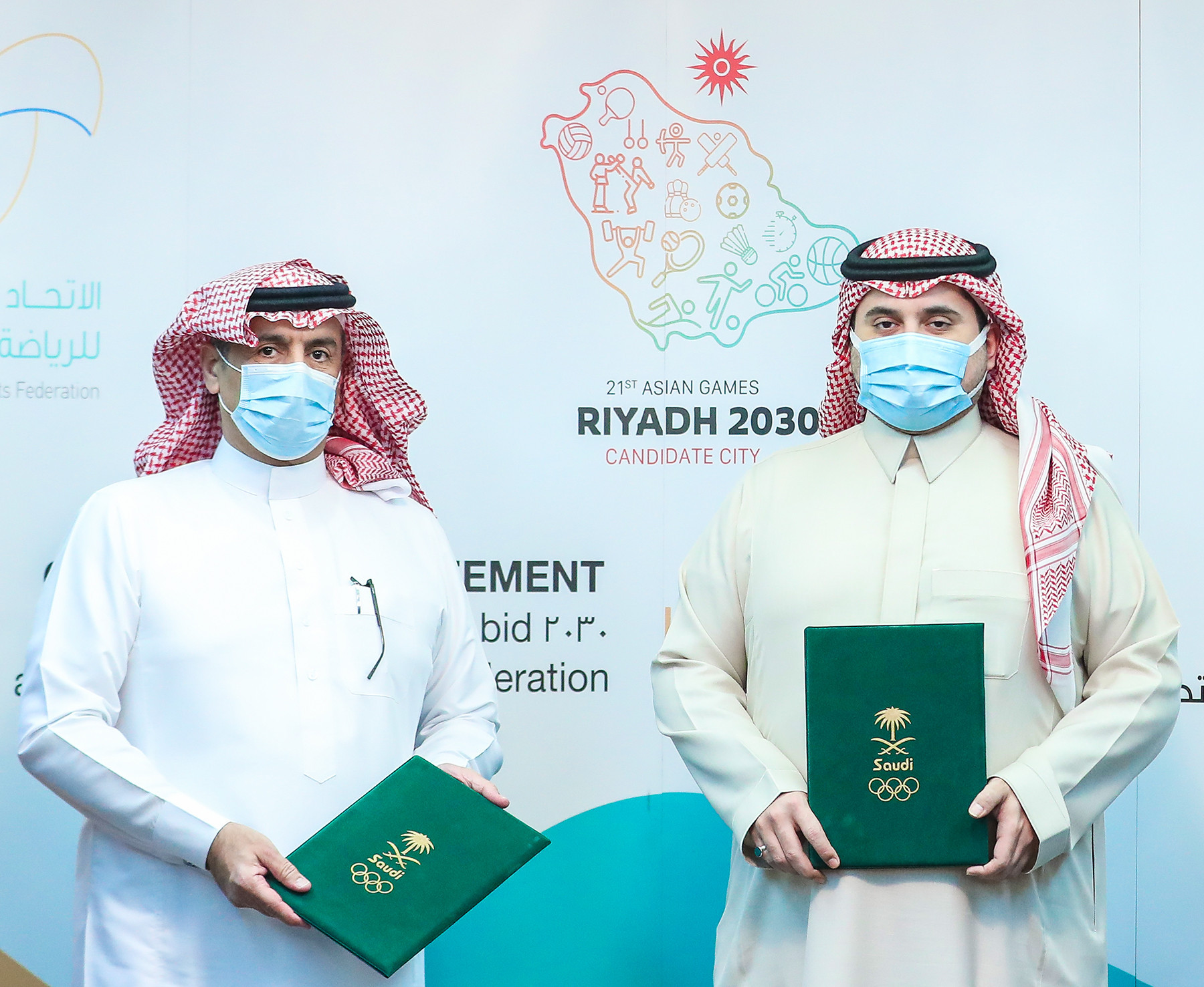The launch of the initiative is part of an MoU signed by Riyadh 2030, the SAOC and the Saudi Federation of School Sports ©Riyadh 2030
