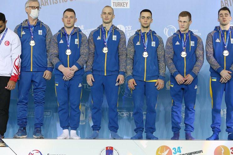 Ukraine win team title at European Men's Artistic Gymnastics Championships