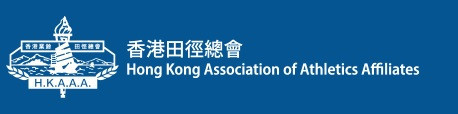 Hong Kong athletics officials want special dispensation to host National Championships