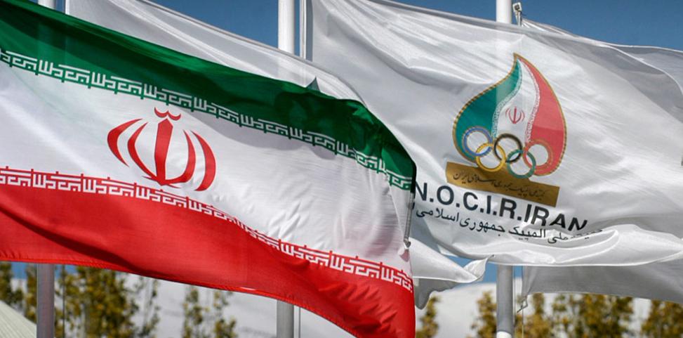 Iran selects ancient bowl as symbol for Tokyo 2020 team