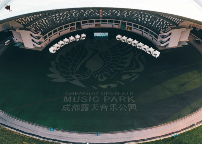 Chengdu Open Air Music Park has been confirmed as the venue for the Closing Ceremony of next year's Summer World University Games ©Chengdu 2021