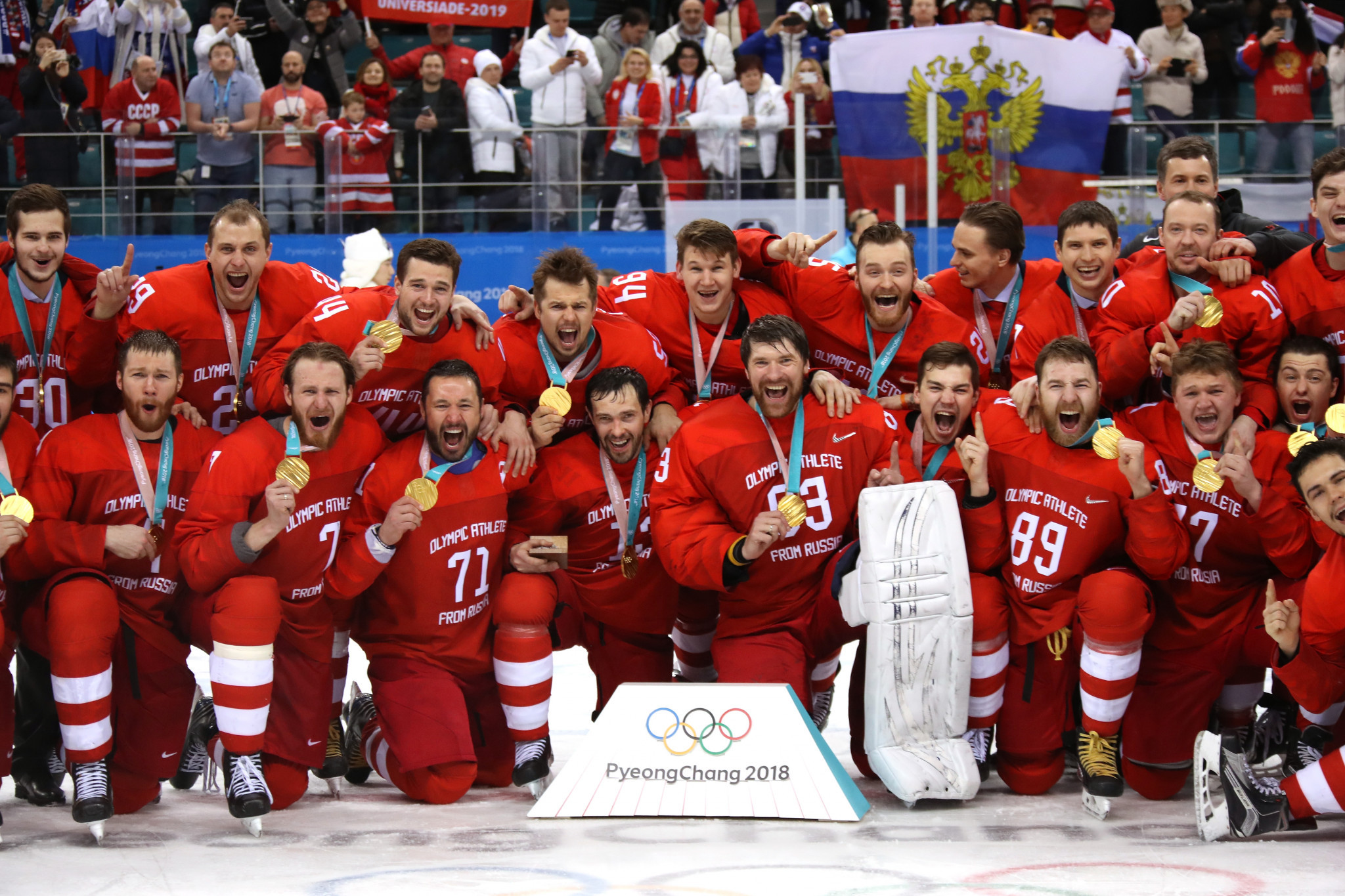 Russia athletes were able to compete at Pyeongchang 2018 as