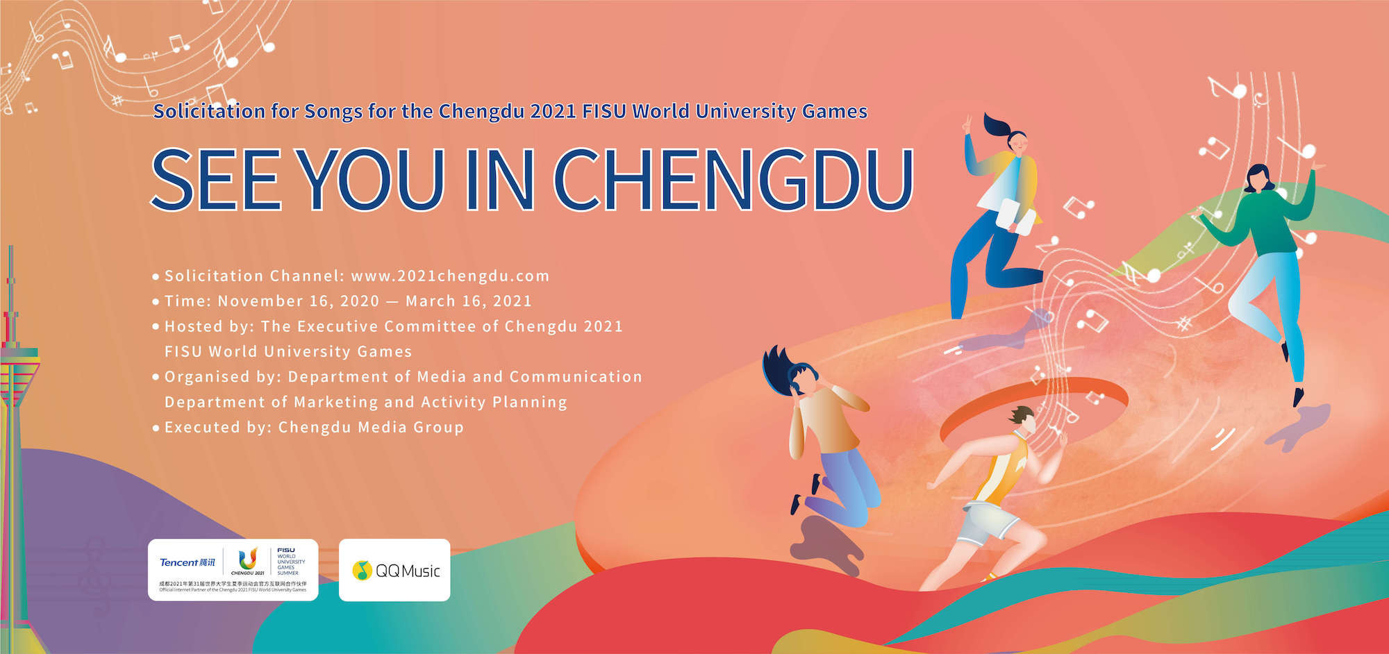 "Organisers say they have already received ""a large number of excellent works"" for the solicitation of songs for Chengdu 2021 ©FISU"