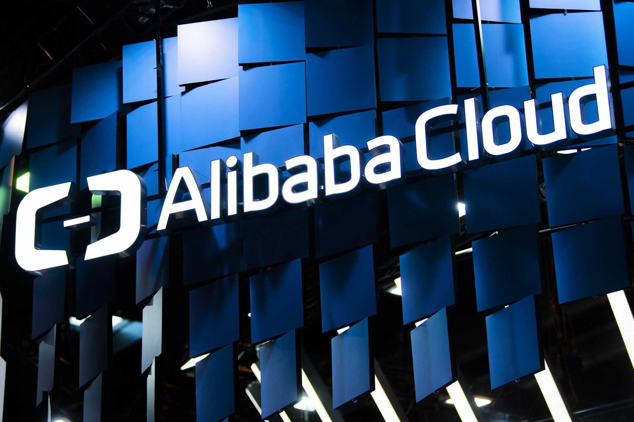 Division of TOP sponsor Alibaba Group unveils artificial intelligence powered solutions to help digitise sporting events