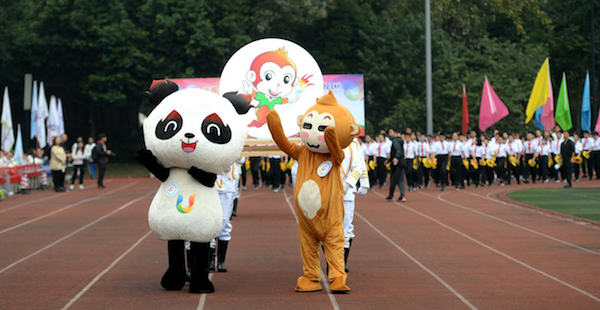 The World University Games is scheduled to take place in August ©Chengdu 2021