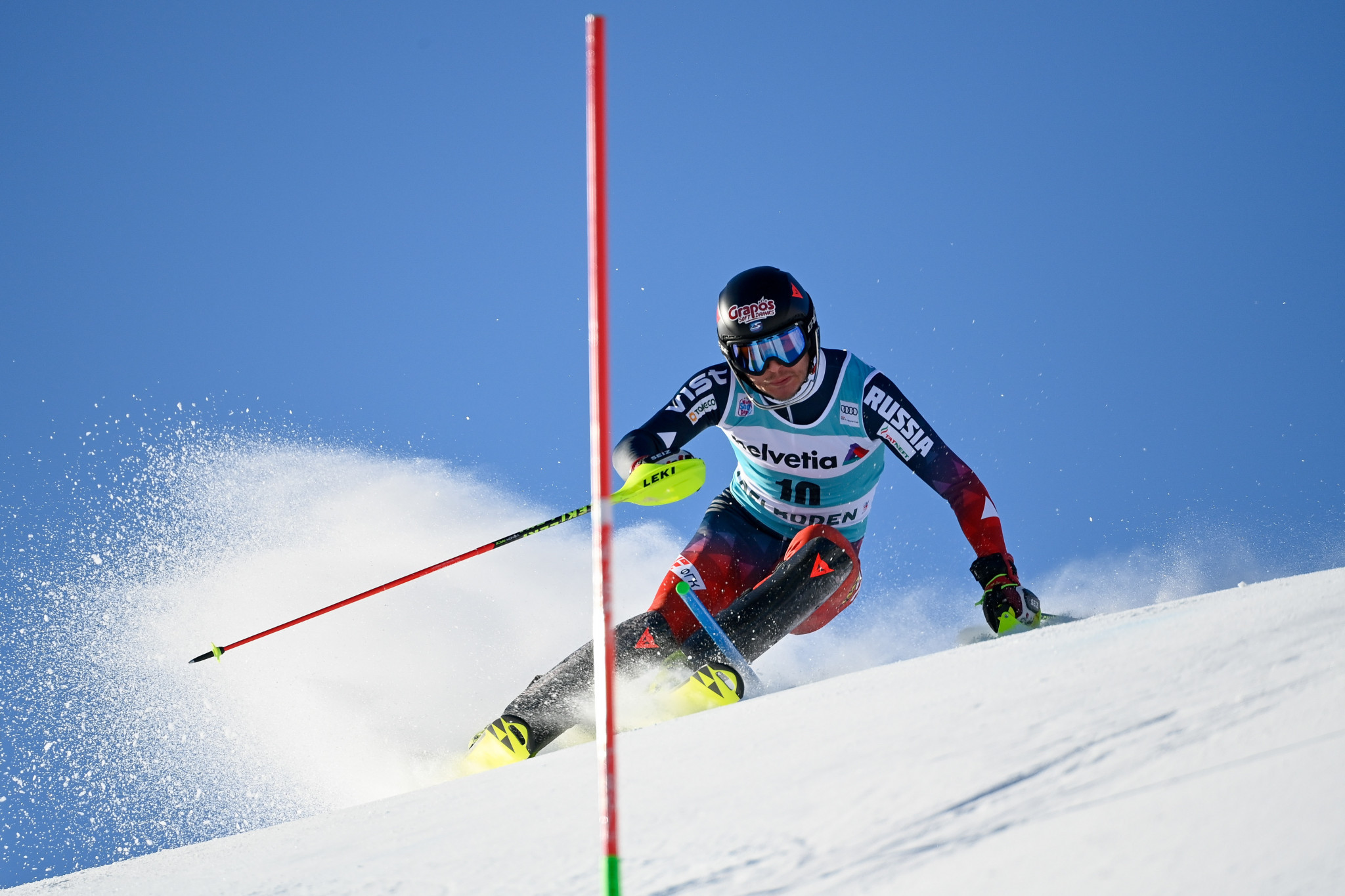 Russian athletes set to compete under FIS flag at upcoming World Championships