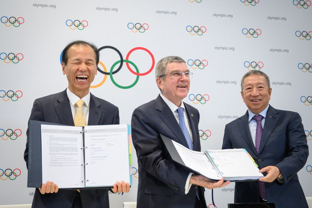 Gangwon Province was awarded the 2024 Winter Youth Olympic Games in January 2020 ©Getty Images