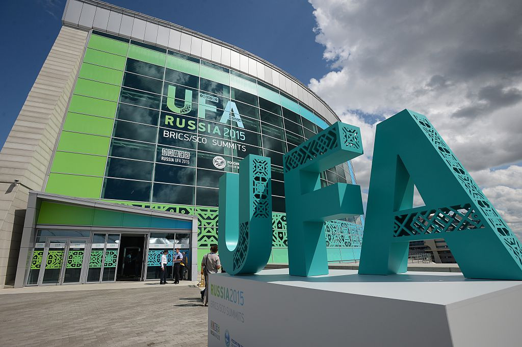 Bashkortostan in Russia mulling bid for 2030 Winter Olympic Games