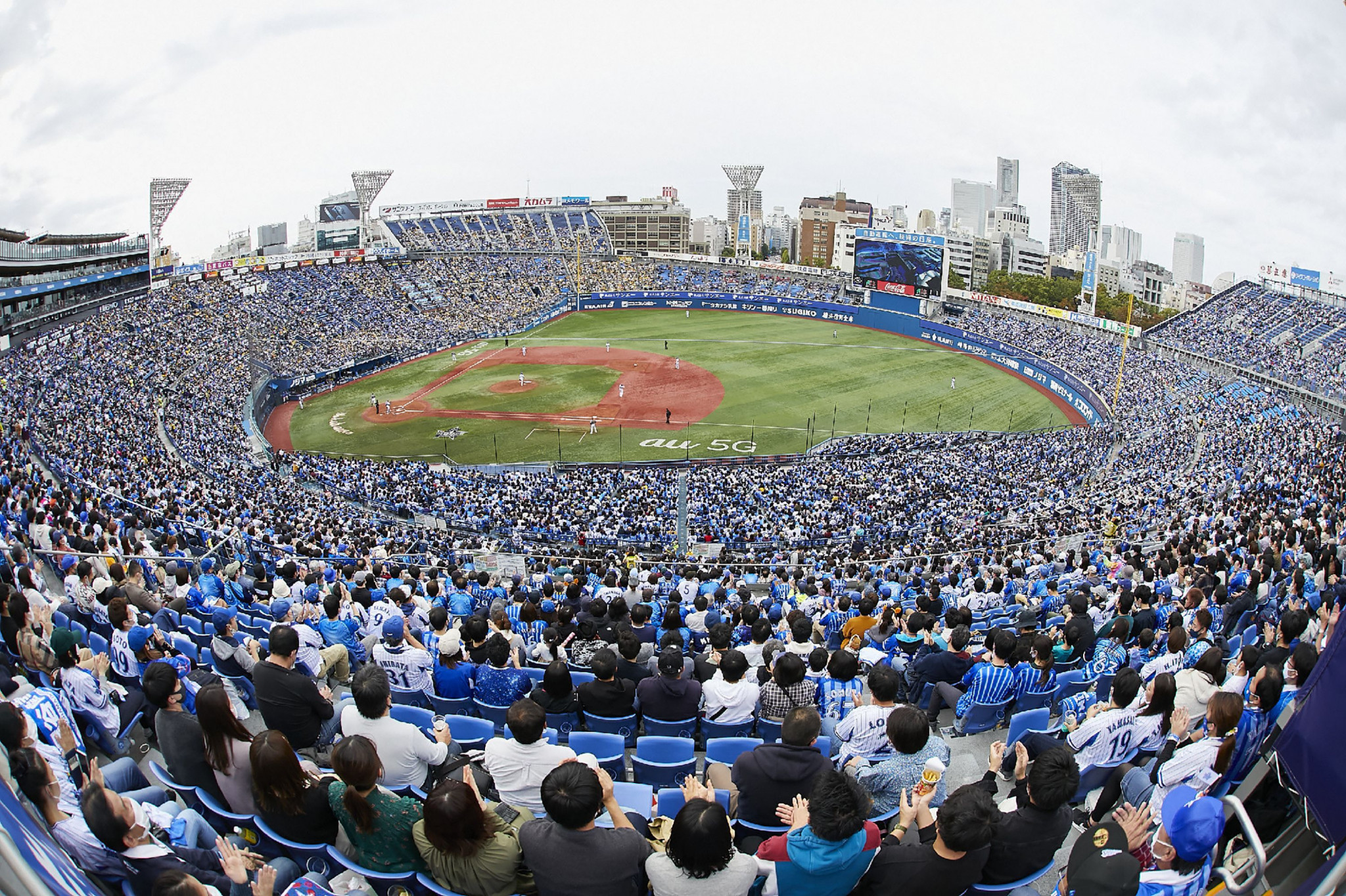 Yokohama Stadium was at full capacity in November for a three-day experiment ahead of Tokyo 2020 ©Getty Images