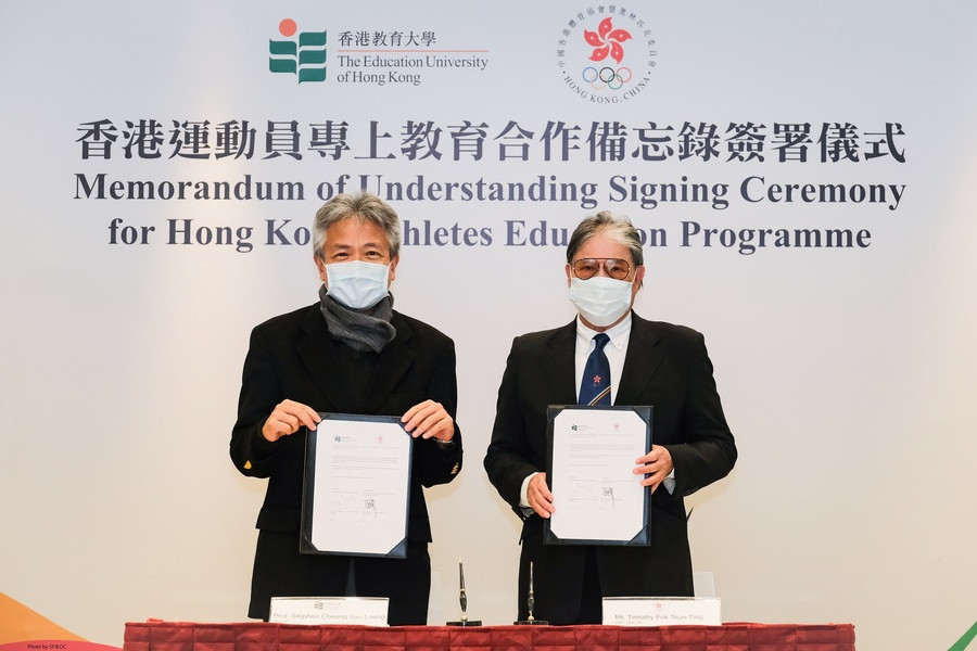 Hong Kong NOC sign deal with university to help athletes in retirement