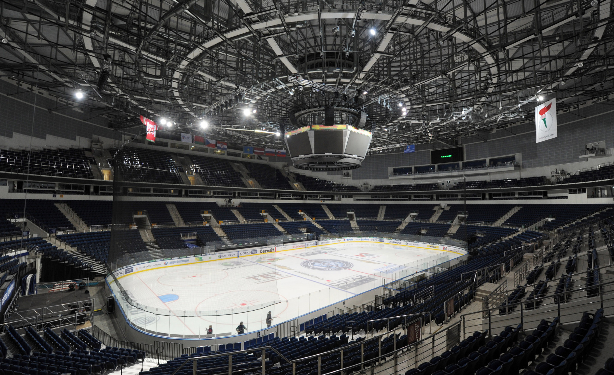 Minsk will no longer hold matches at this year's World Championships ©Getty Images