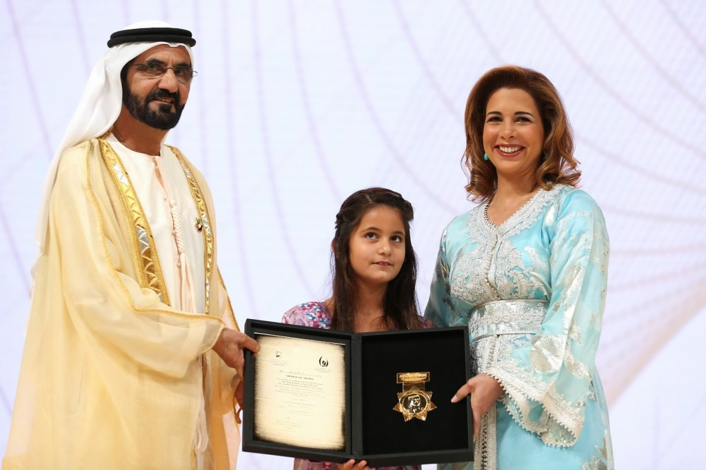 Princess Haya Bint Al Hussein was given the Local Sports Figure award