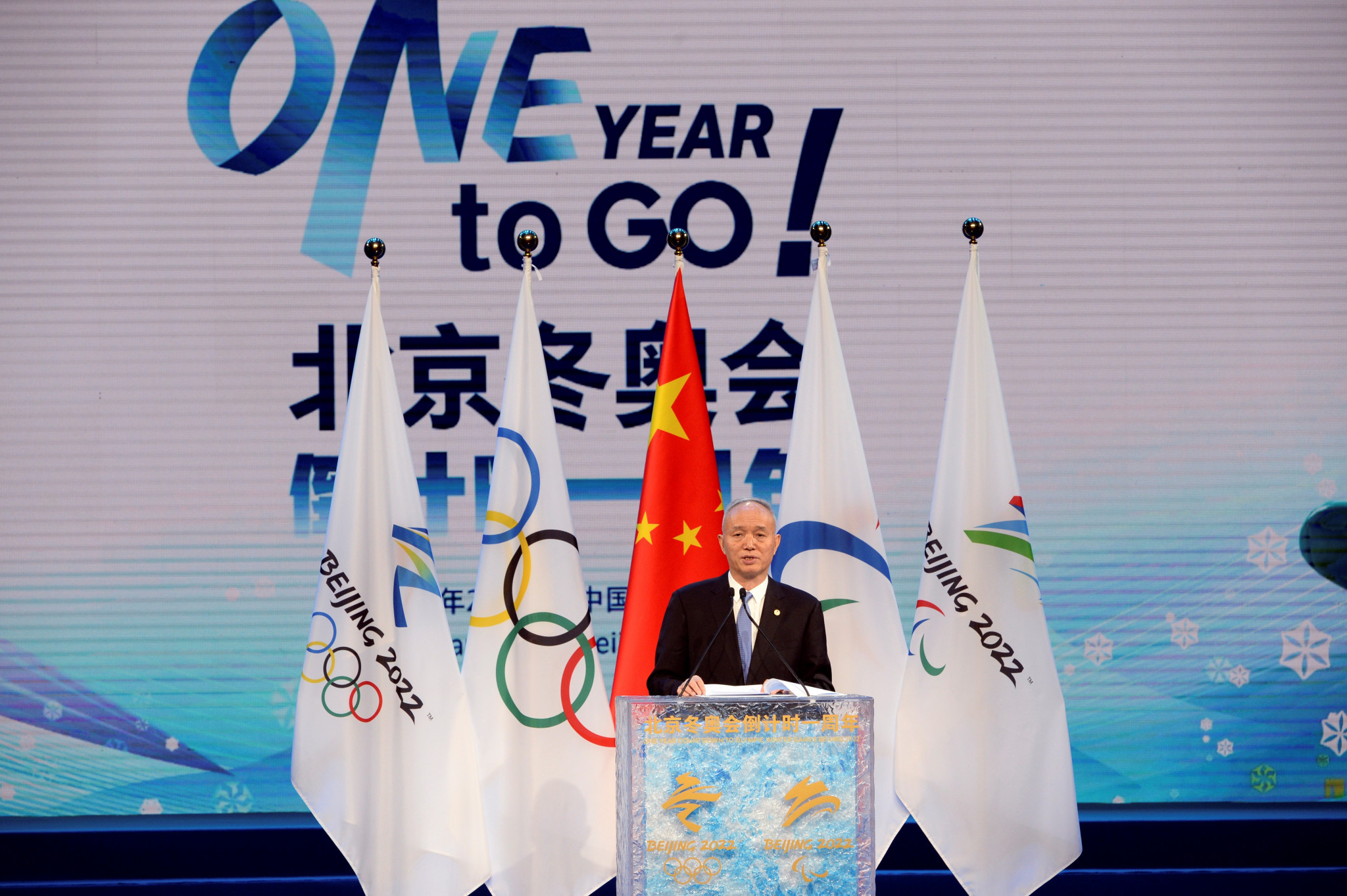 "Bach confident in ""safe and secure"" Winter Olympics as Beijing 2022 marks one-year countdown"