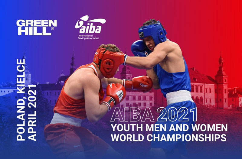 The AIBA Youth World Championships are scheduled to take place in Kielce in Poland next month ©AIBA