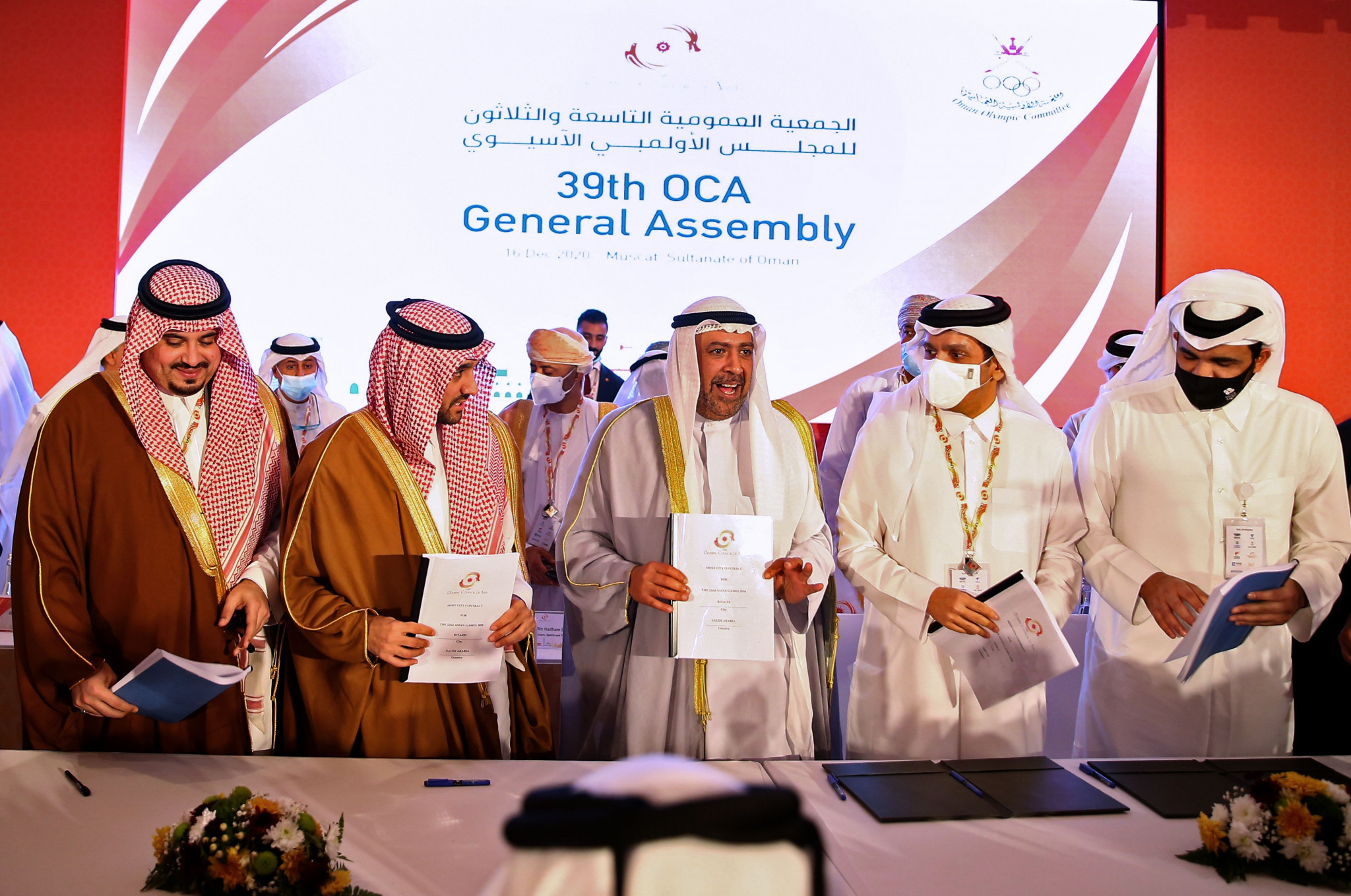 Saudi Arabia was awarded the 2034 Asian Games in December ©Getty Images