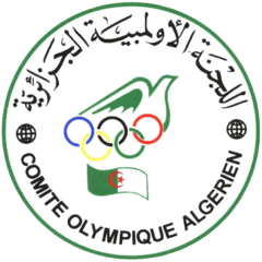 "Algerian Olympic Committee holds ""Sport-South"" Olympic Week in Ouargla"