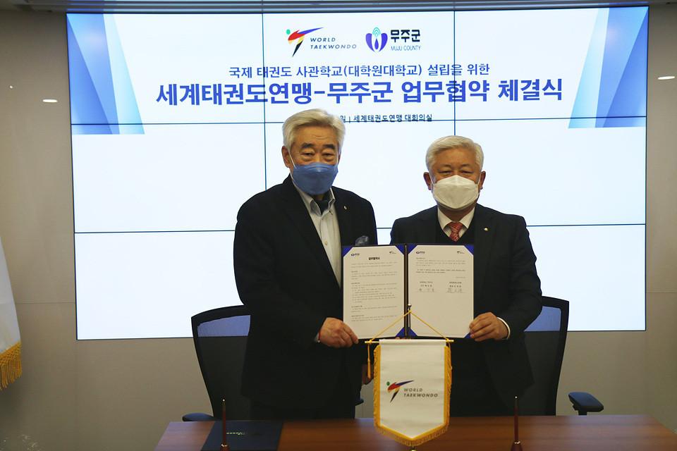 World Taekwondo and Muju County sign MoU for establishment of international academy