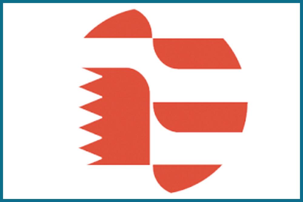 Host Federation of the Year: Bahrain MMA Federation