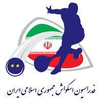 Iranian NOC pledge to support squash players over next 12 months