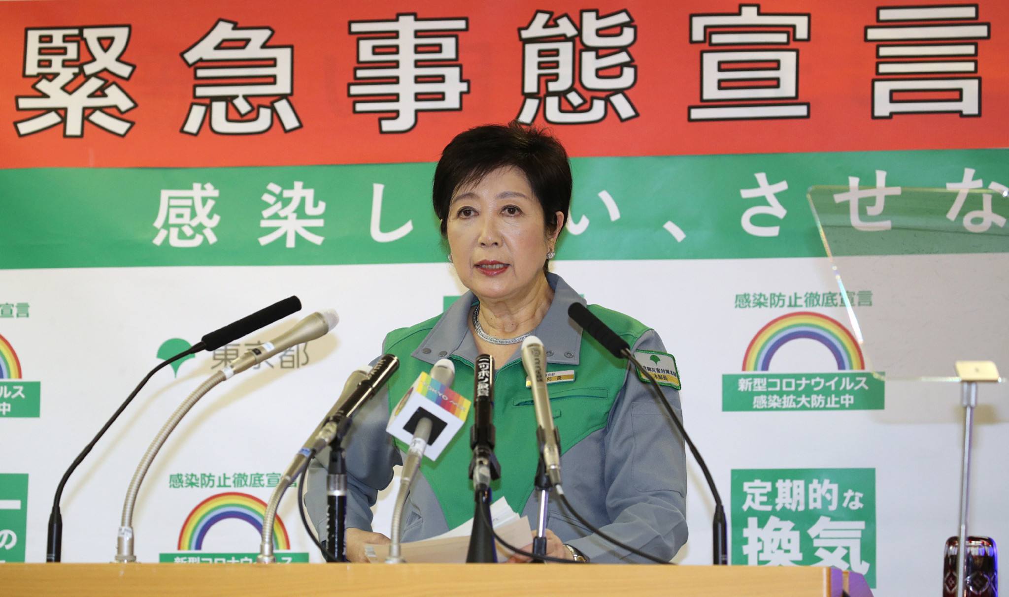 Who is chosen to be the new Tokyo 2020 President